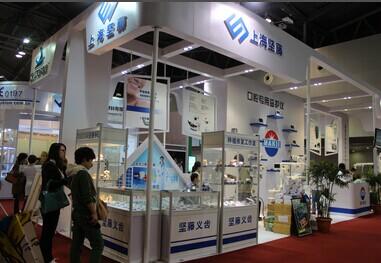 公司參加上海(hai)大(da)型展會(hui)實拍